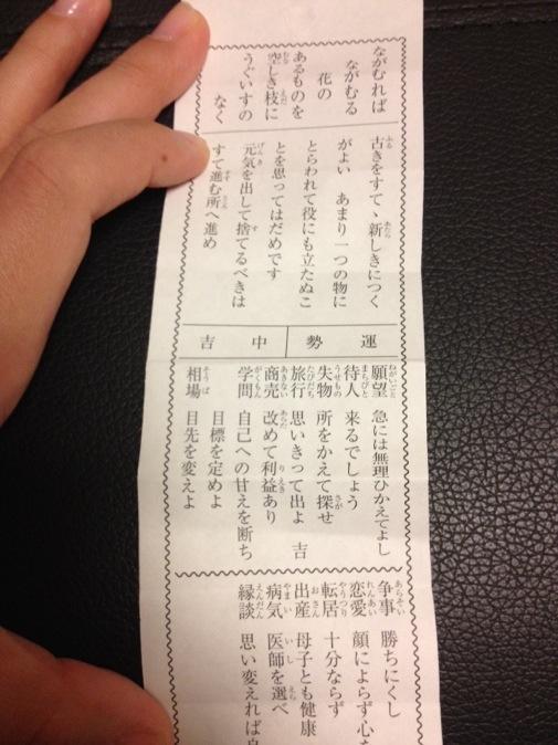 20140106-011010.jpg